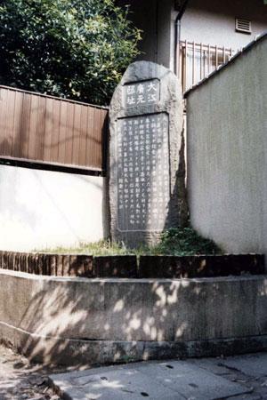 大江広元邸址の四季・スライドショー 大江広元邸址のページ