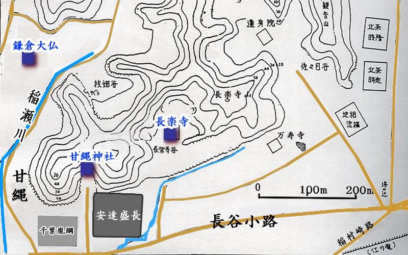 504-adachi yashiki 安達盛長邸...